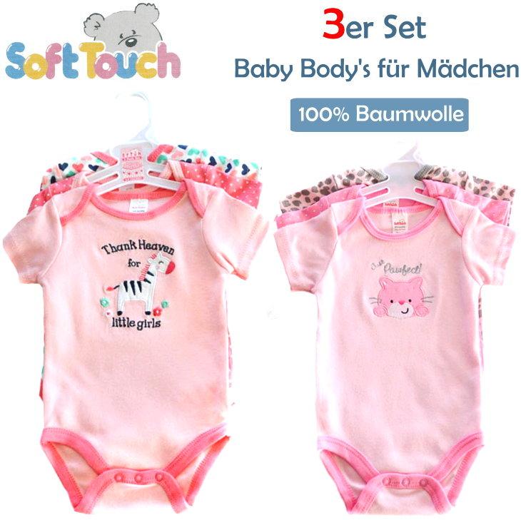 Soft Touch 3 Stück Set Baby Body für Jungen