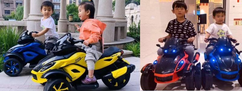 Elektromotorrad für Kinder ElektroTrike CCT1688